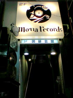 mona records