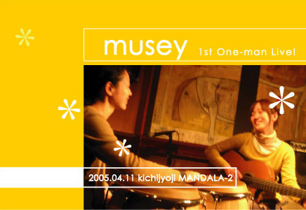 musey flyer 1