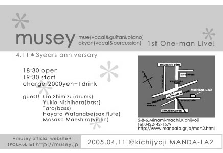 musey flyer 2