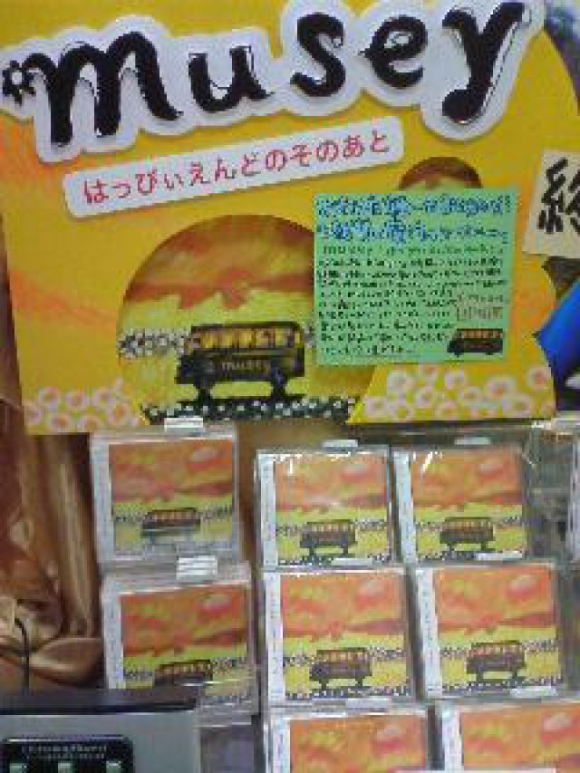 musey CD at TOWER RECORDS 新宿